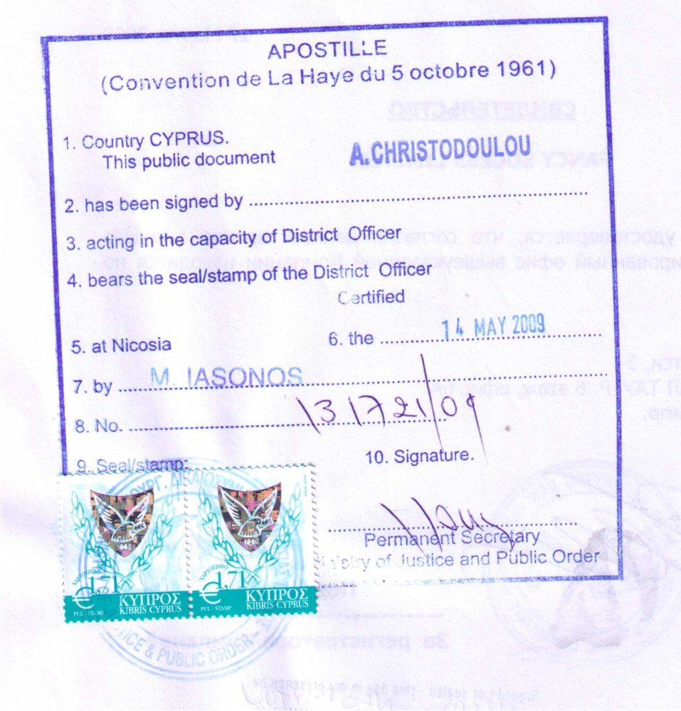 Apostille and legalization in cyprus example apostille cyprus increase yelopaper Image collections